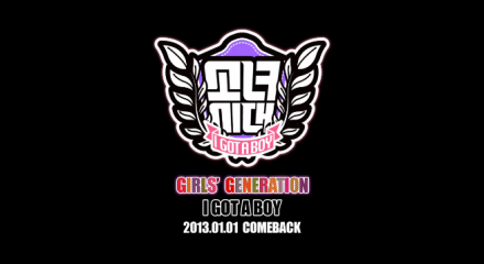 snsd-i-got-a-boy-4th-album