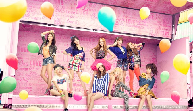 snsd-love-and-girls-1